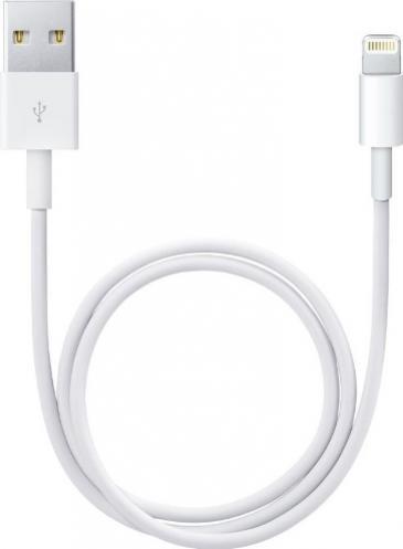 APPLE Lightning to USB 0,5m