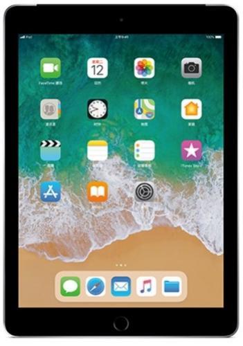 "APPLE iPad 9,7"" Retina Space Grey"